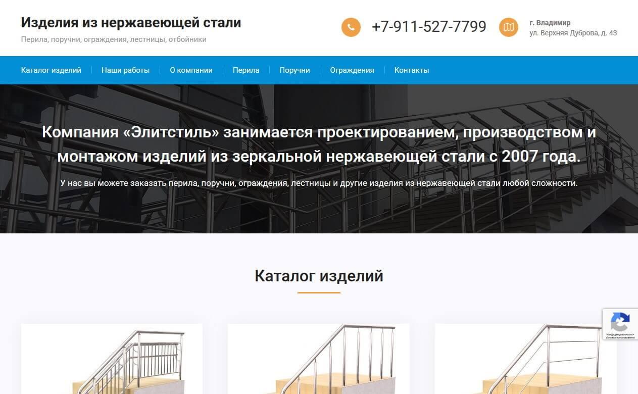 kostroma.perilagost.ru
