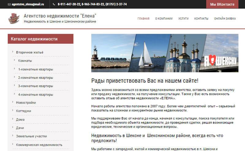elena-realty.ru