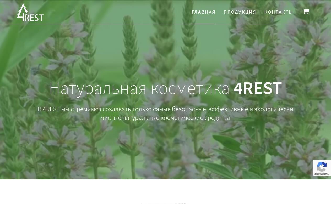 4restcosmetics.ru