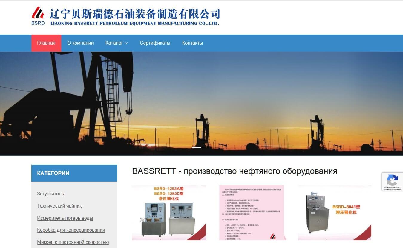 bassrett.ru