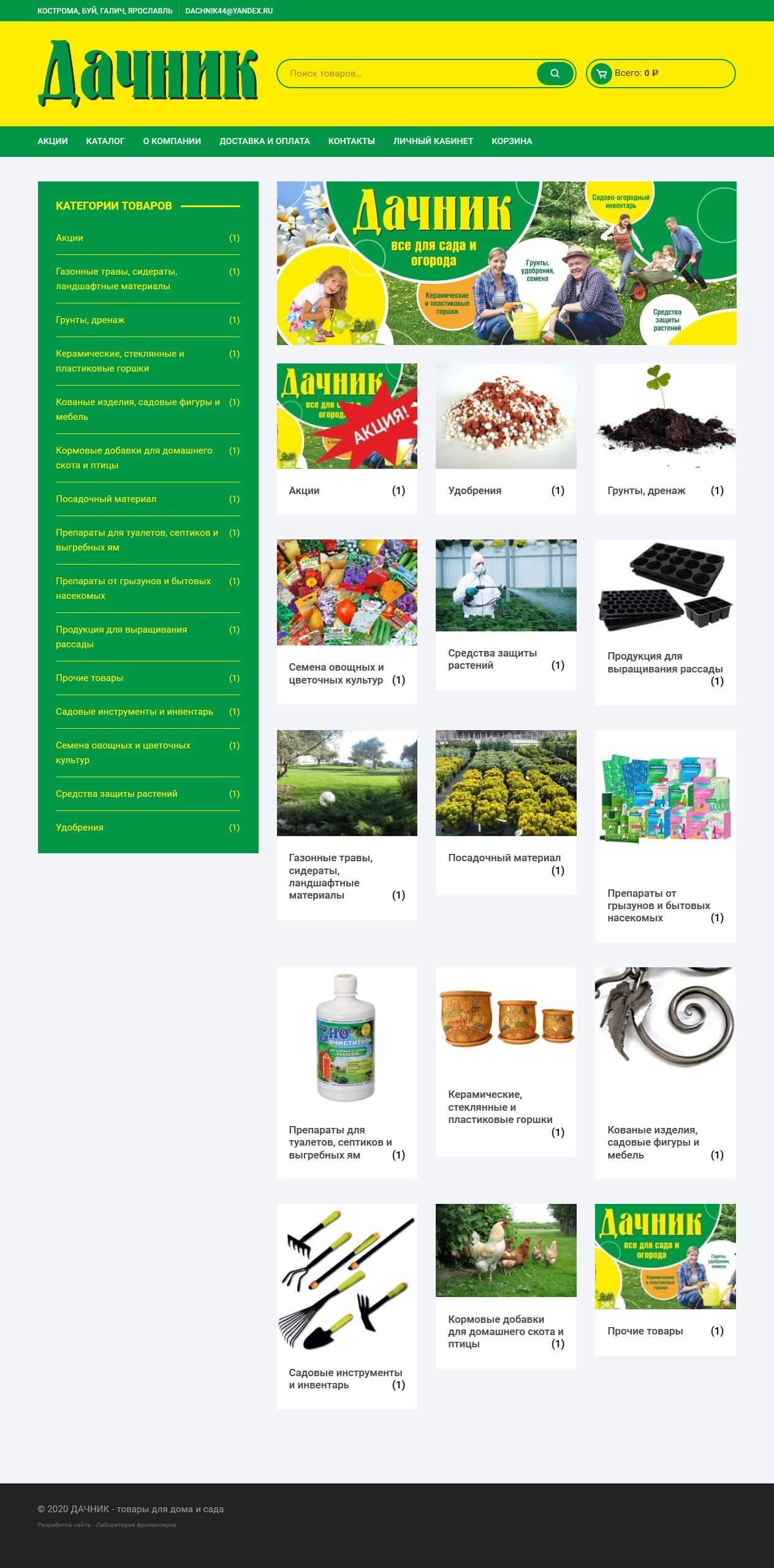 portfolio-dachnik44