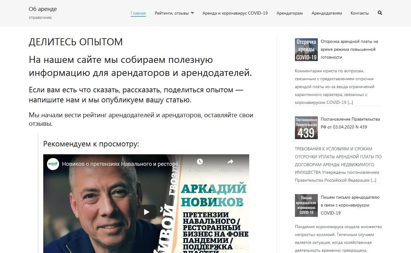 ob-arende.ru