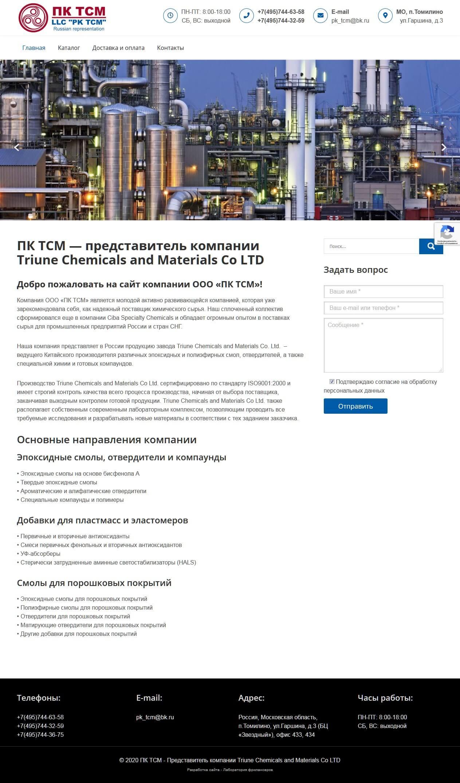 portfolio-pktcm