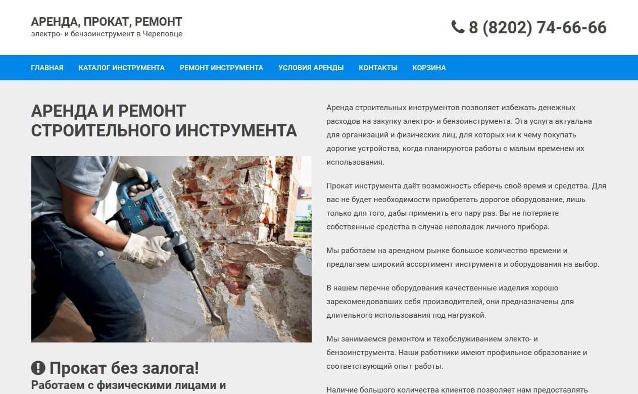 prokat-35.ru