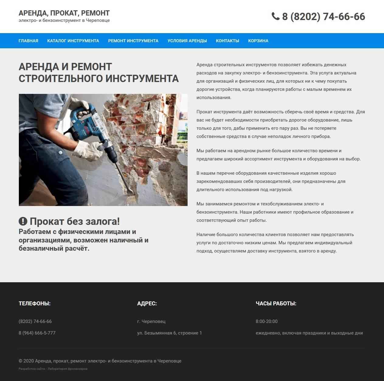 portfolio-prokat-35