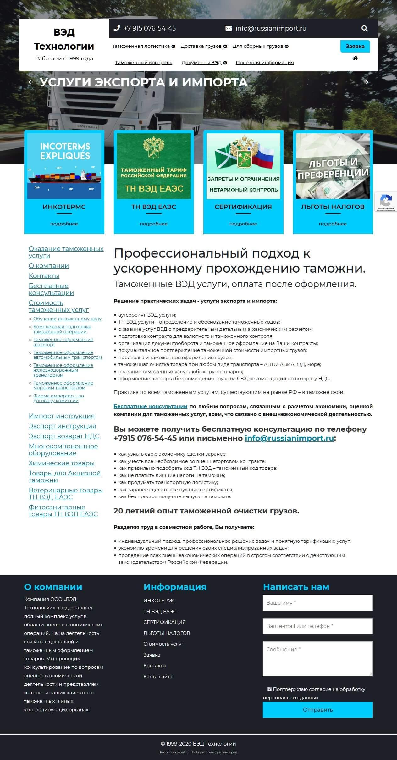 portfolio-russianimport