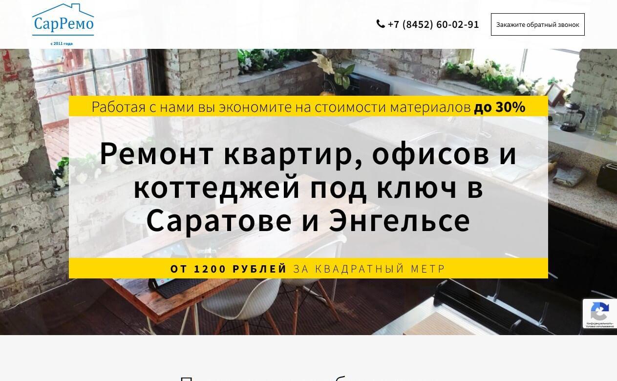 sarremo.ru