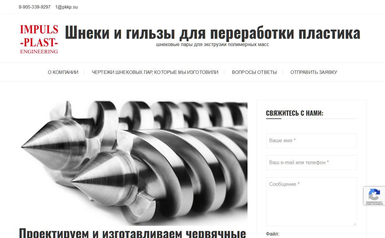 screw-barrel.ru