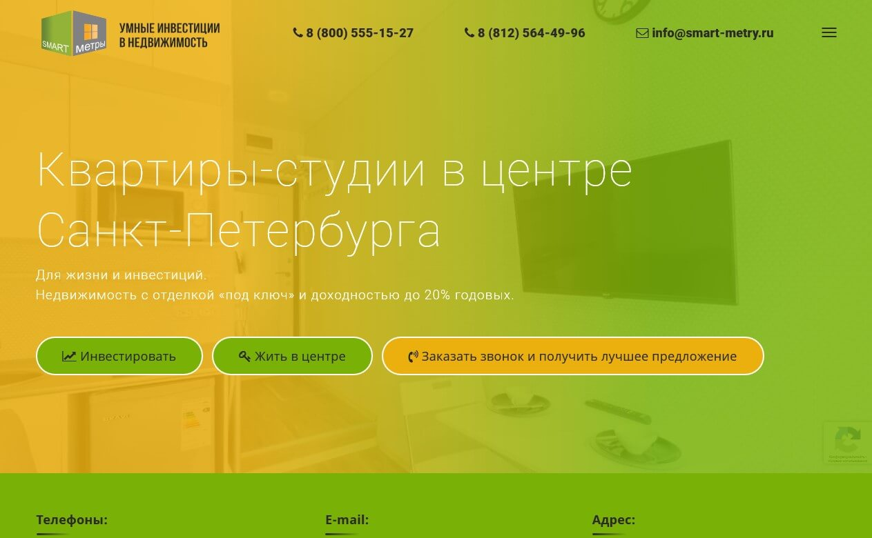 smart-metry.ru