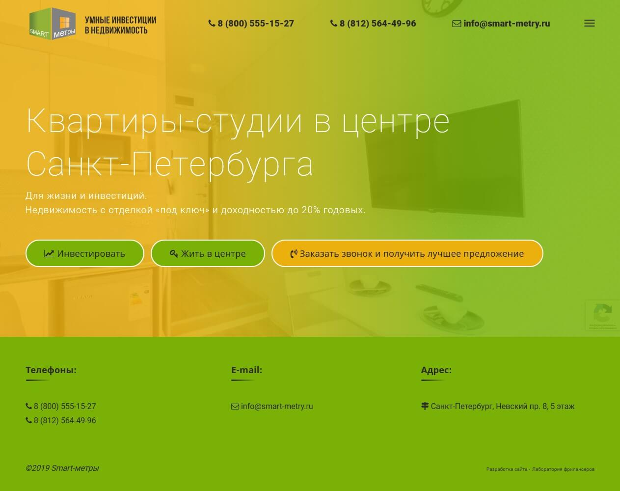 portfolio-smart-metry