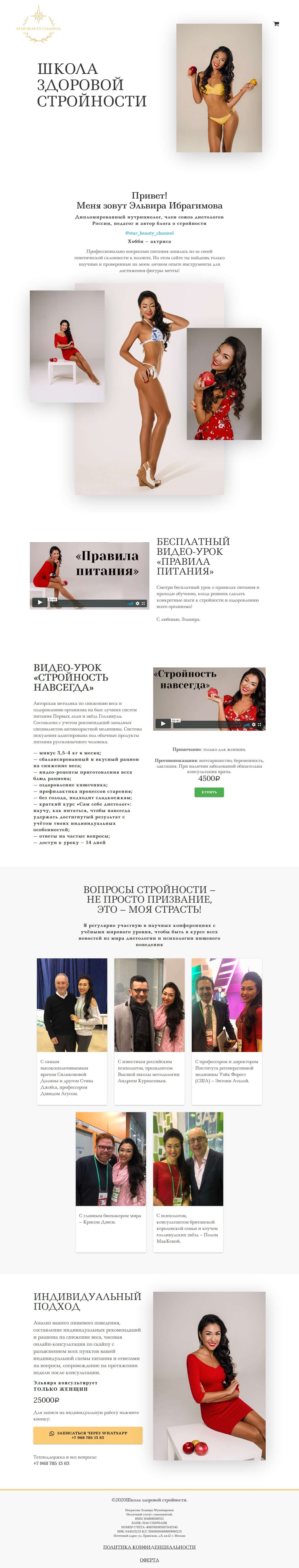 portfolio-star-beauty-channel