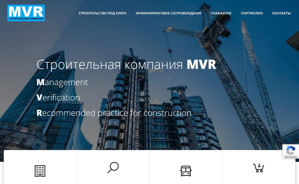 ckmvr.ru