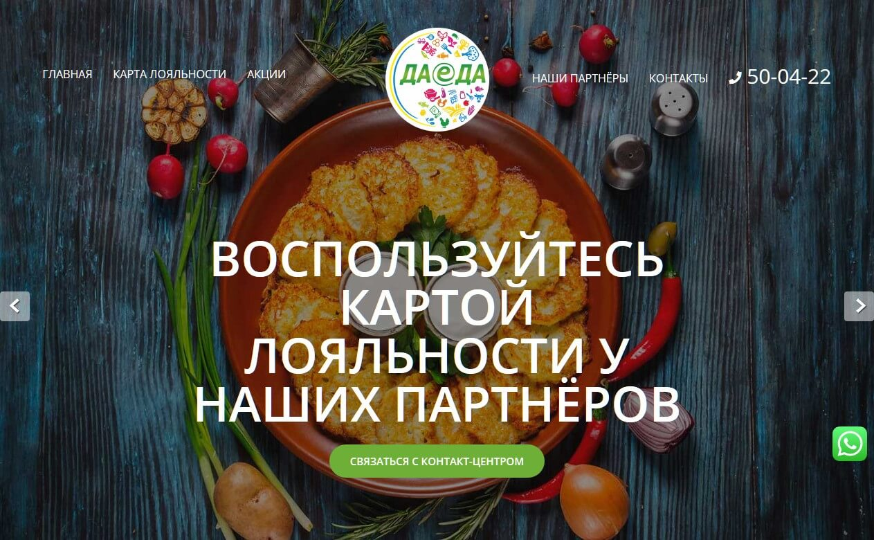 daeda35.ru