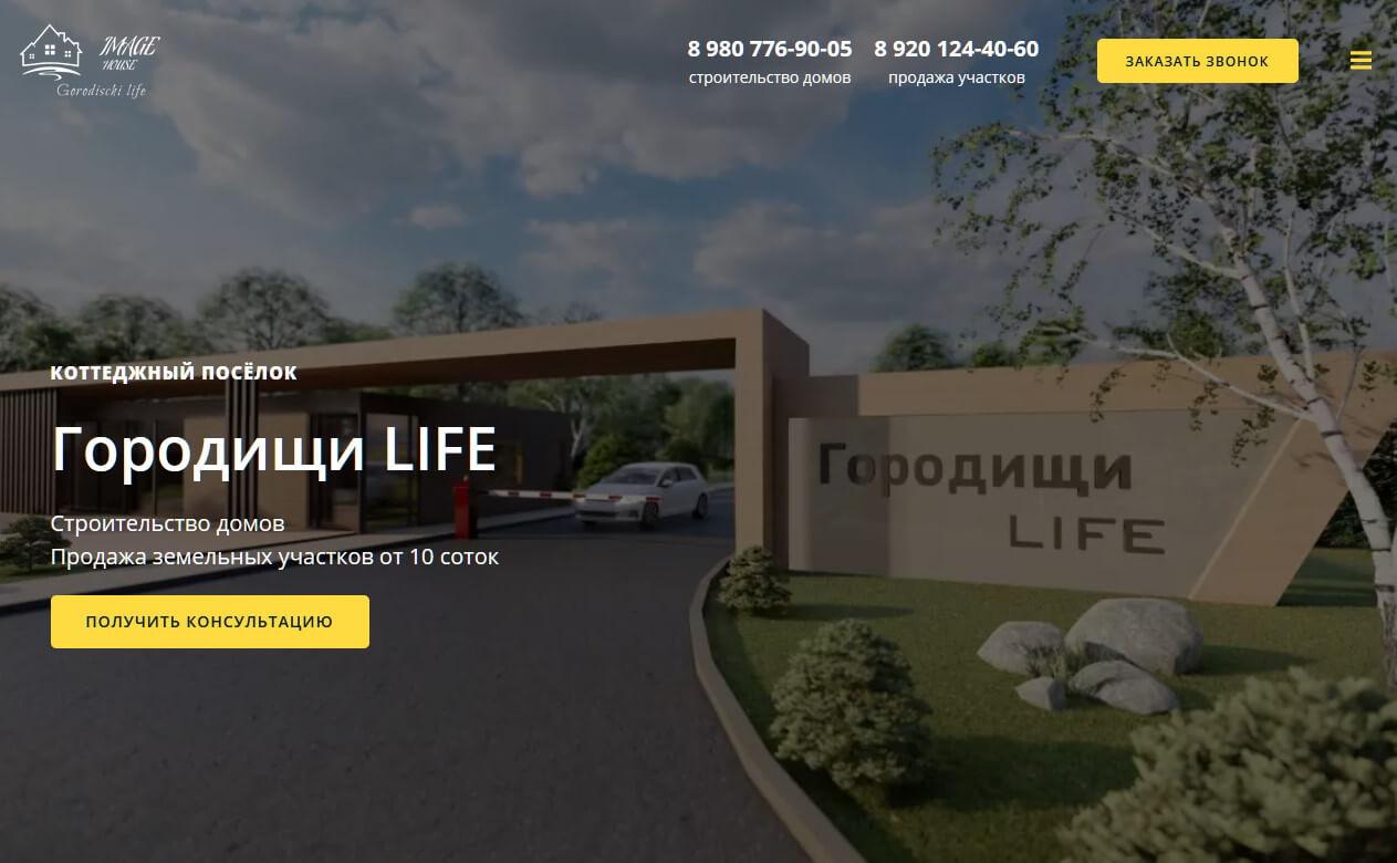 городищилайф.рф