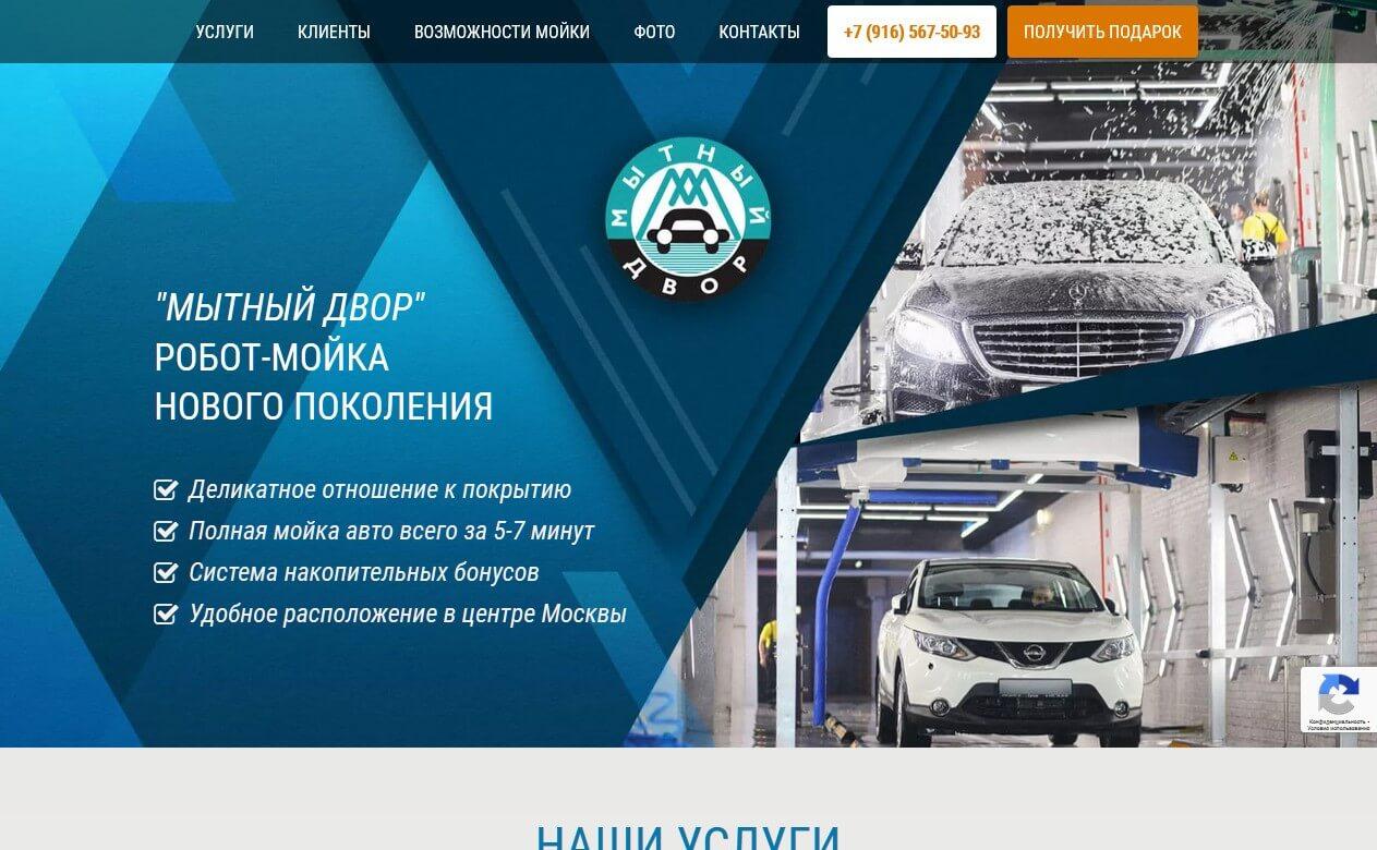 mitdvor.ru