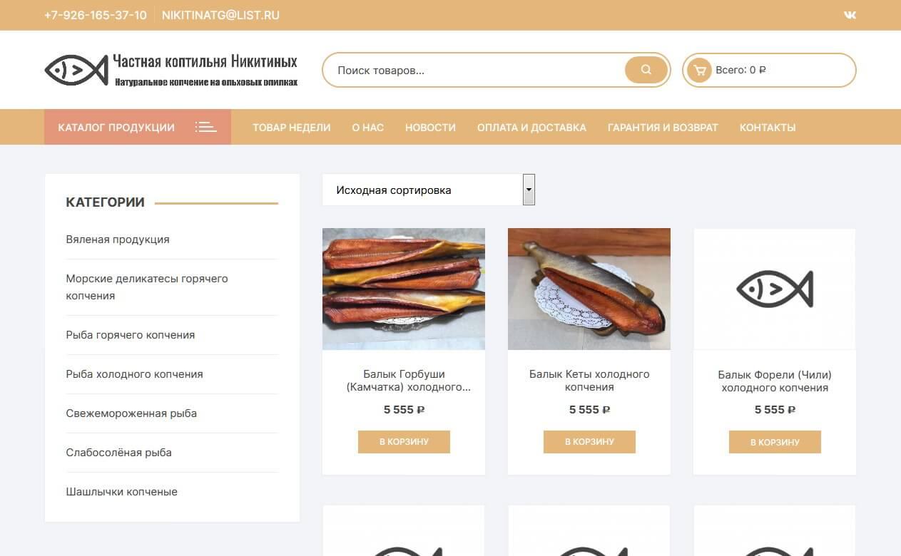 rybakopnik.ru