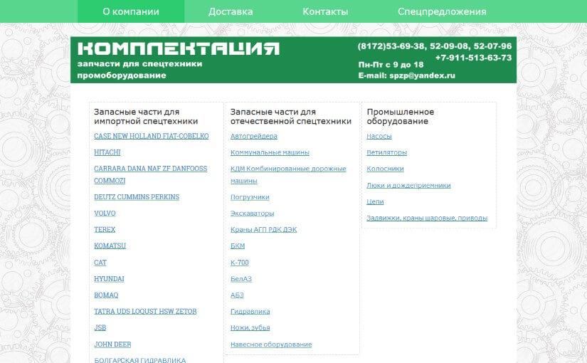 sdm35.ru