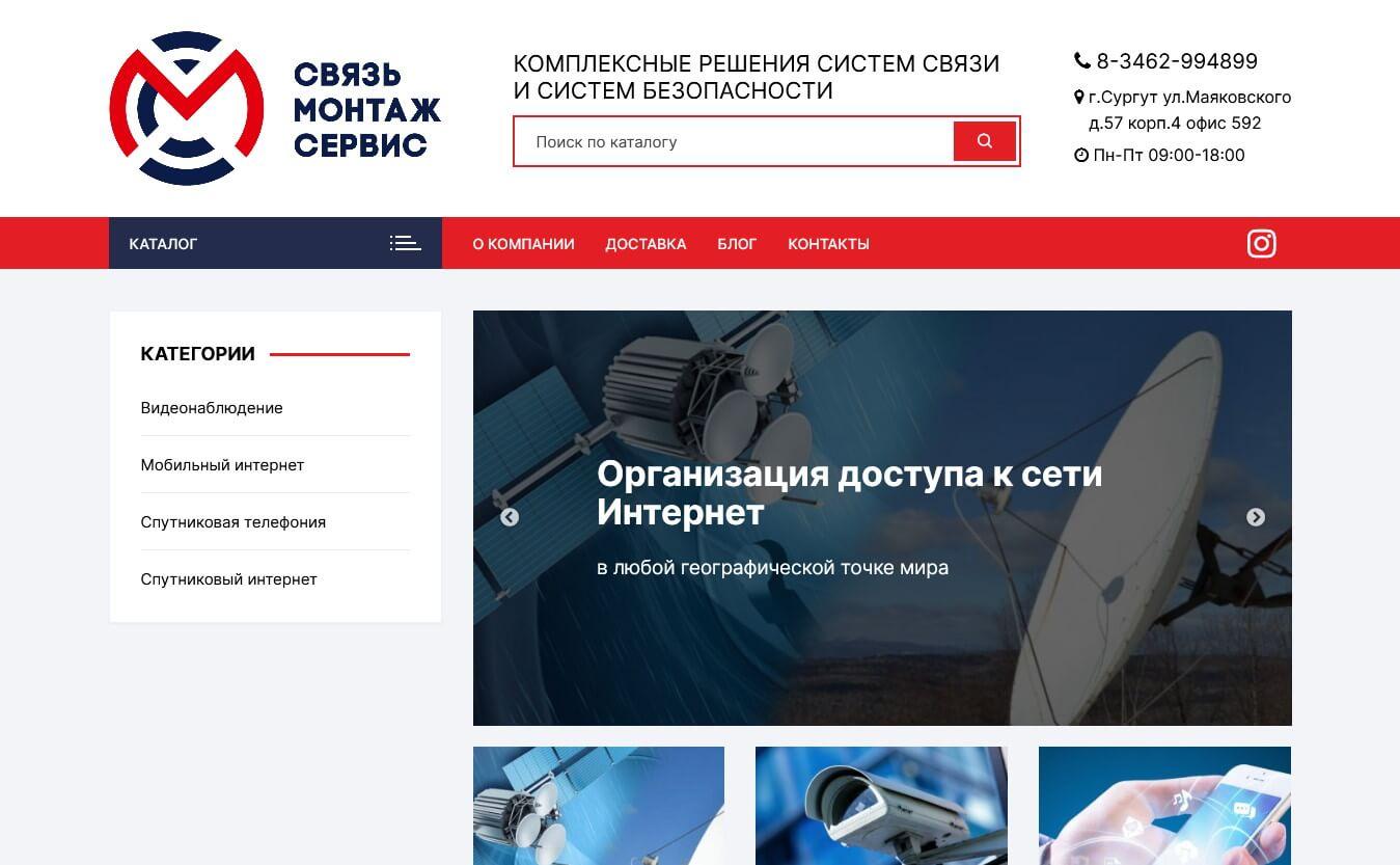 sms-sever.ru