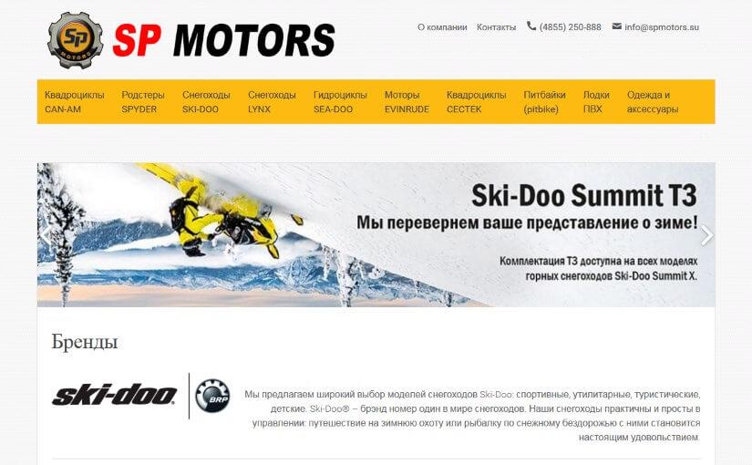 spmotors.su
