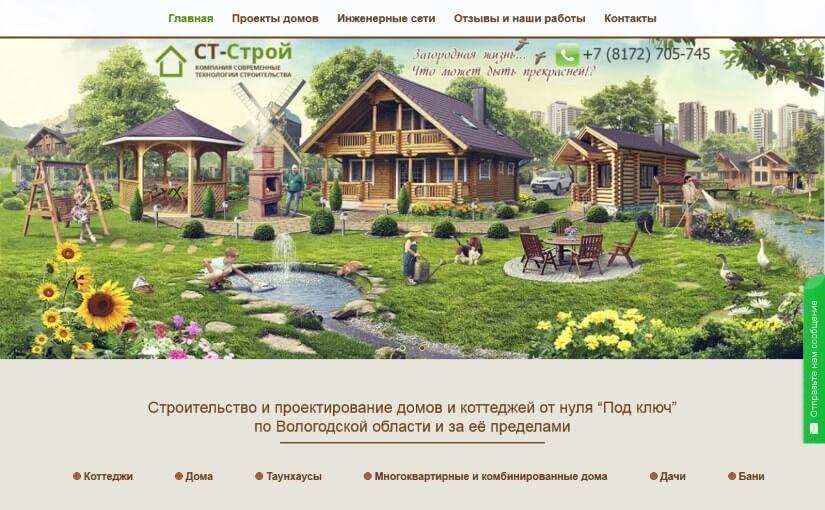 st-stroy35.ru