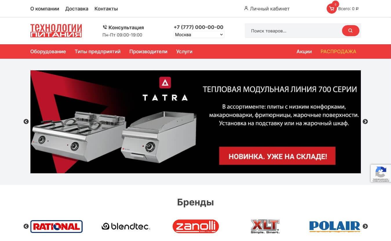 techpit.ru