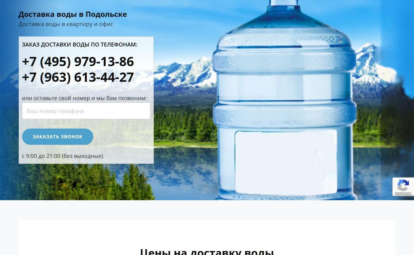 vodatoot.ru