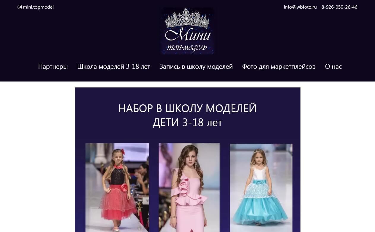 wbfoto.ru