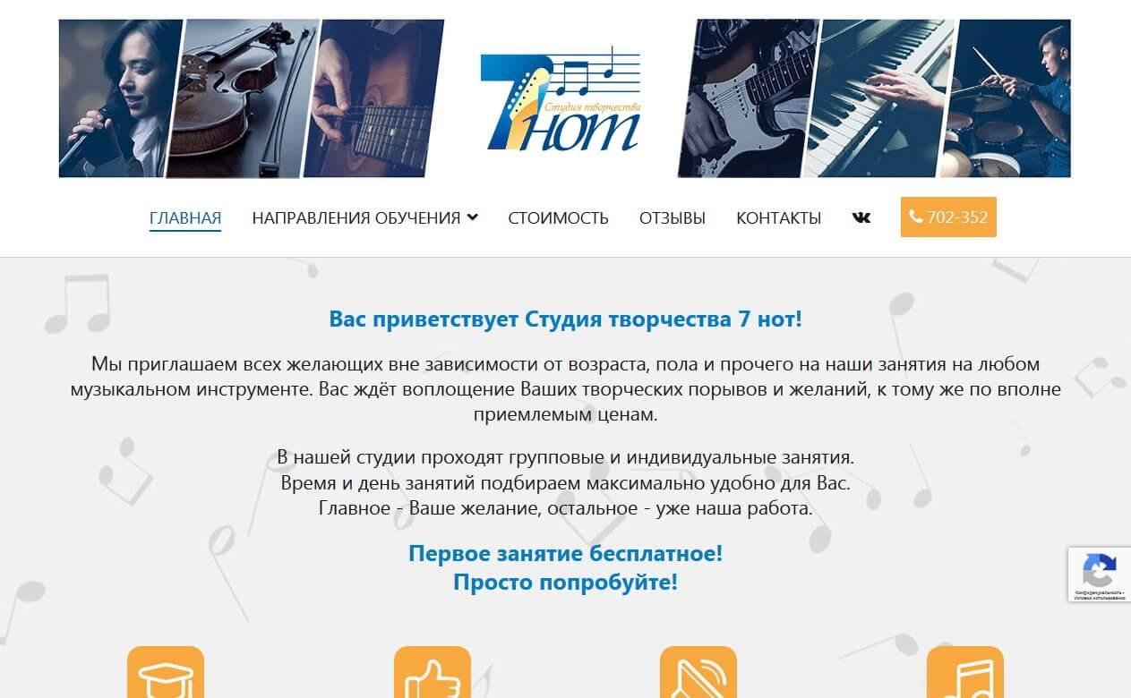 7-not.ru