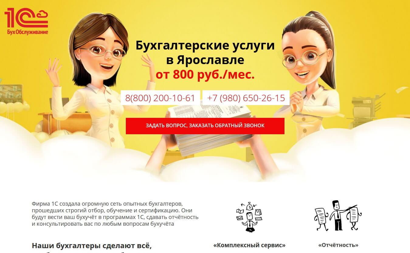 76balans.ru