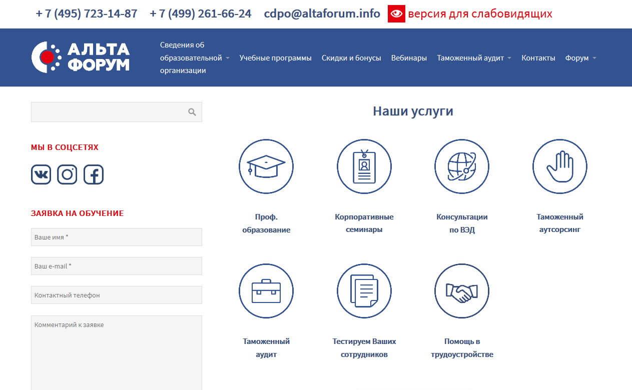 alta-forum.ru