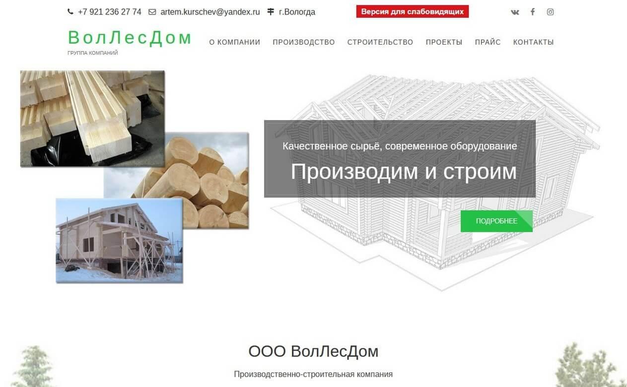 brus-severa.ru