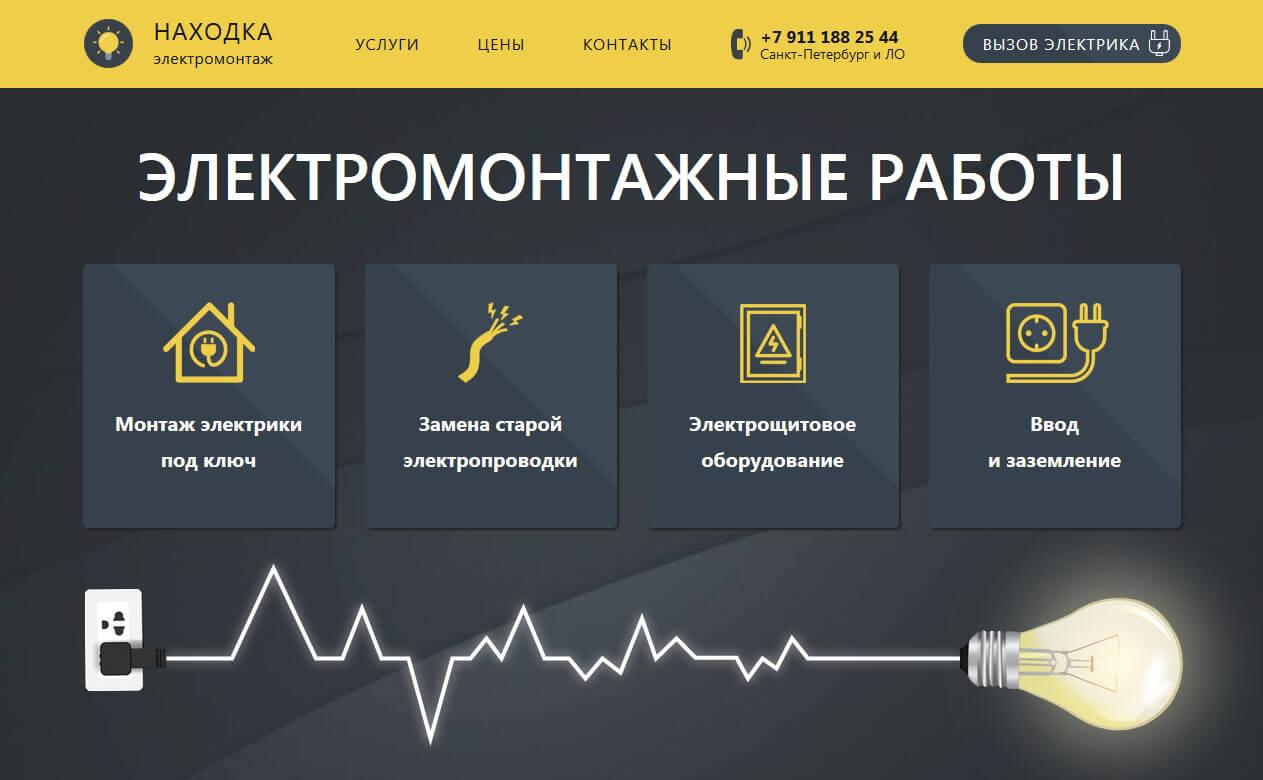 dsto.ru