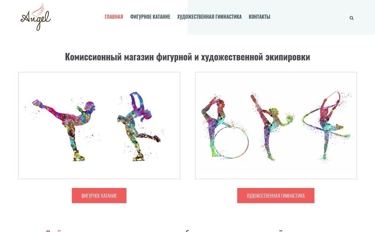 fhshop.ru