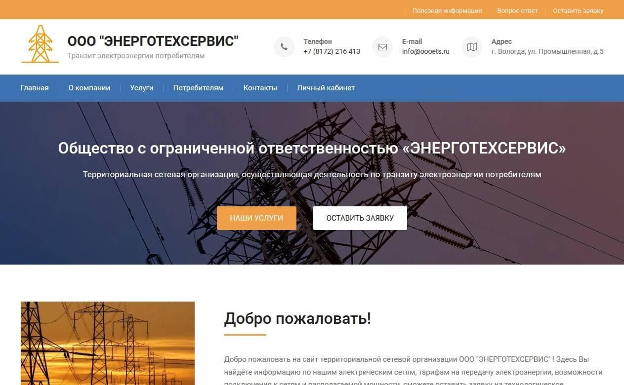 oooets.ru