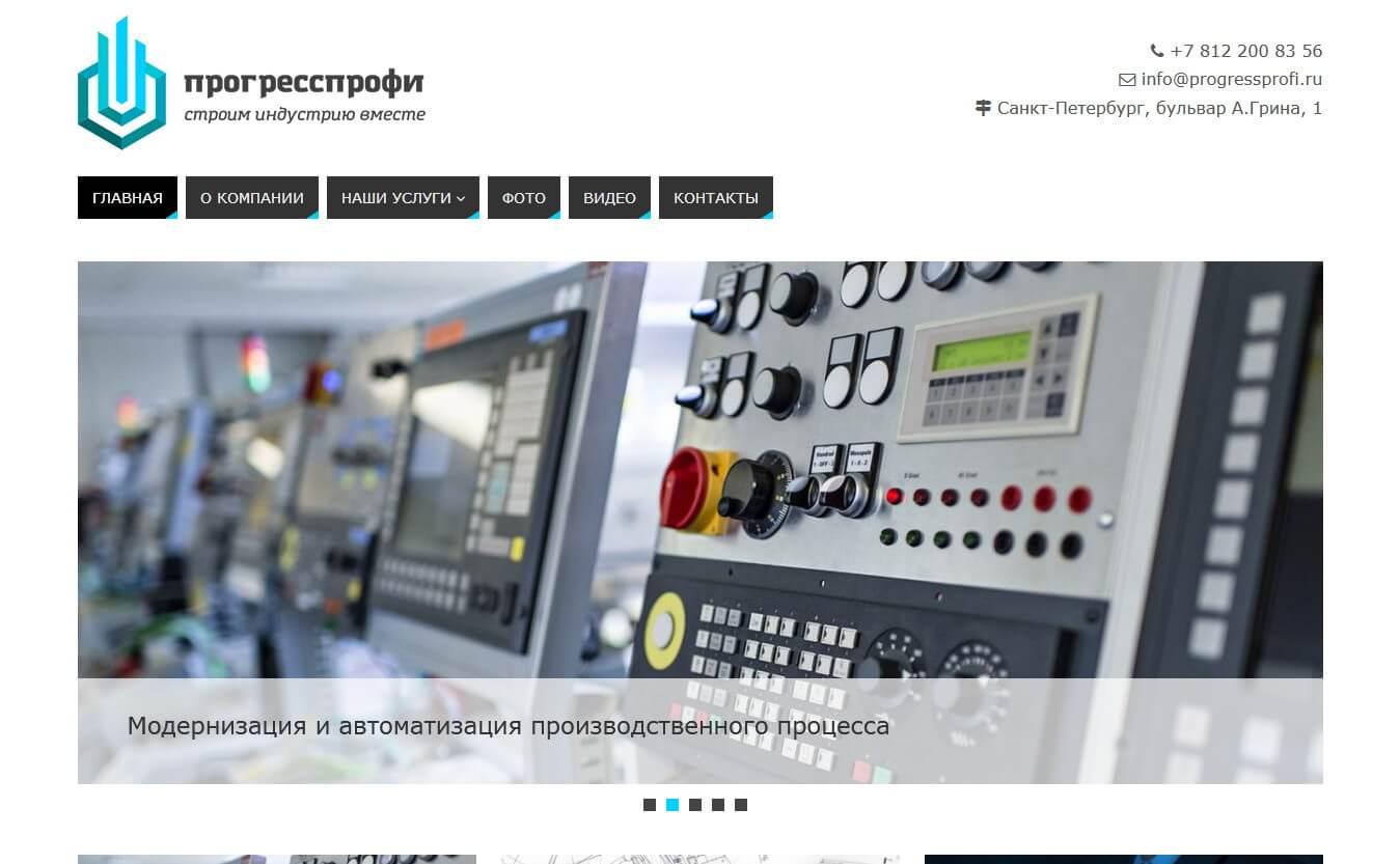 progressprofi.ru