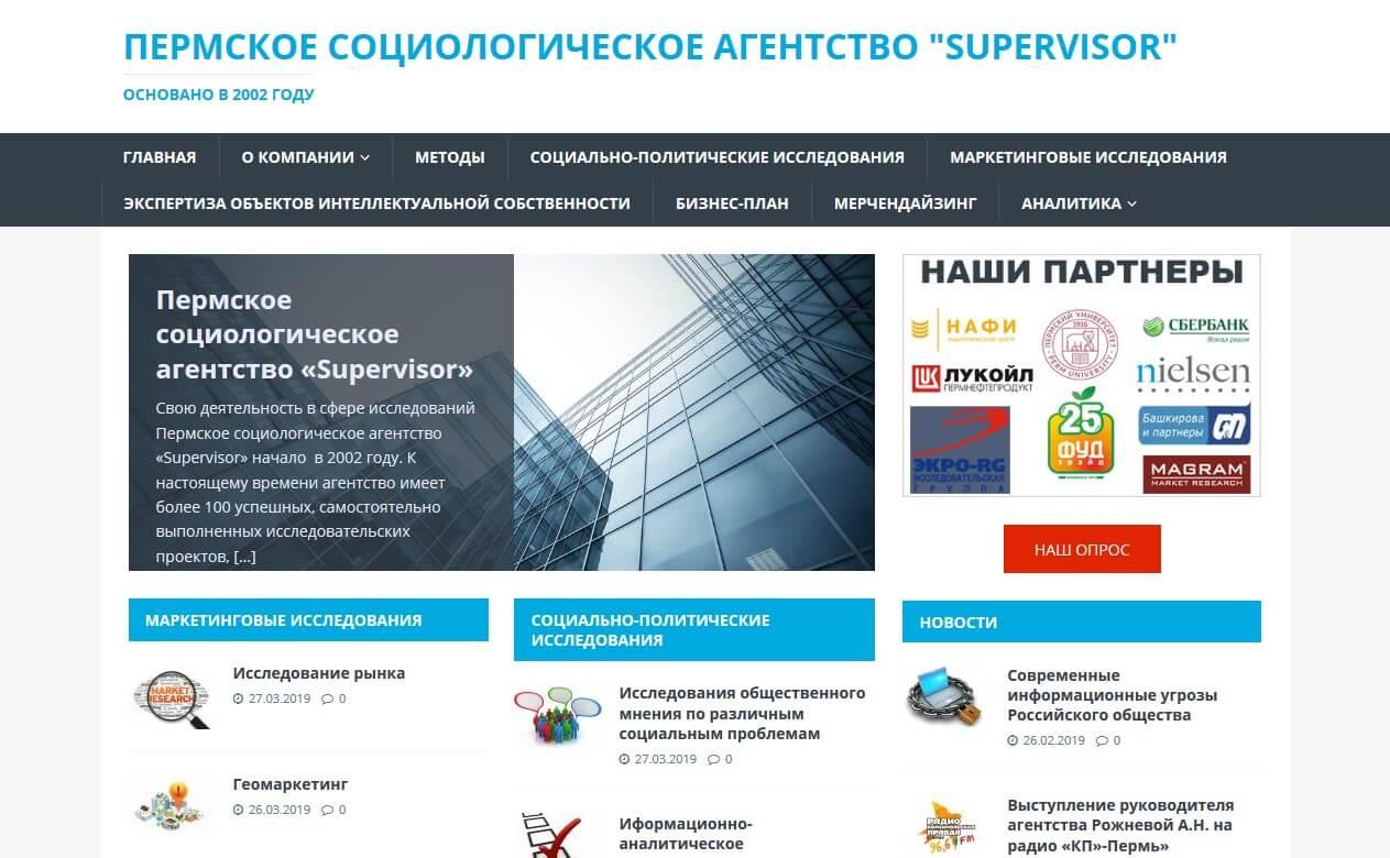 psasupervisor.ru