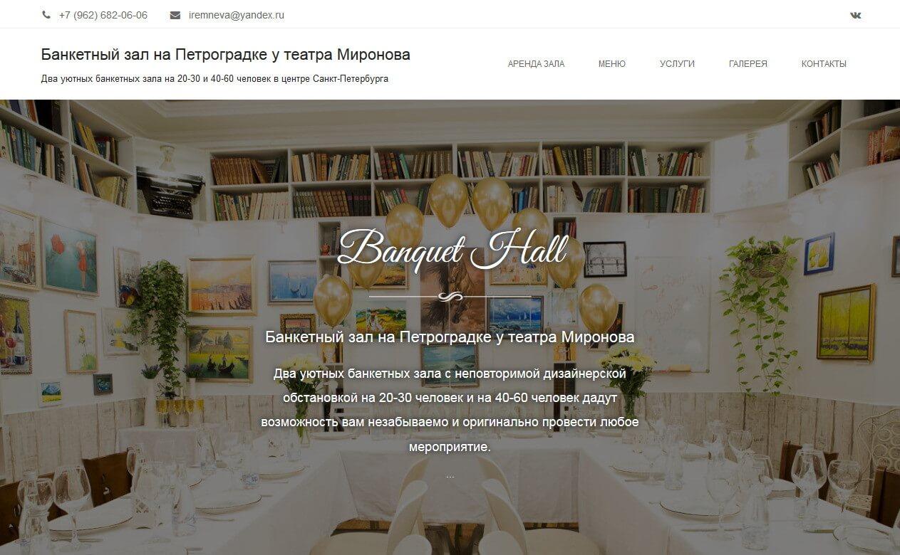 spb-banket.ru