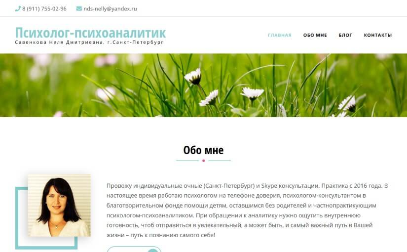 spb-psyholog.ru