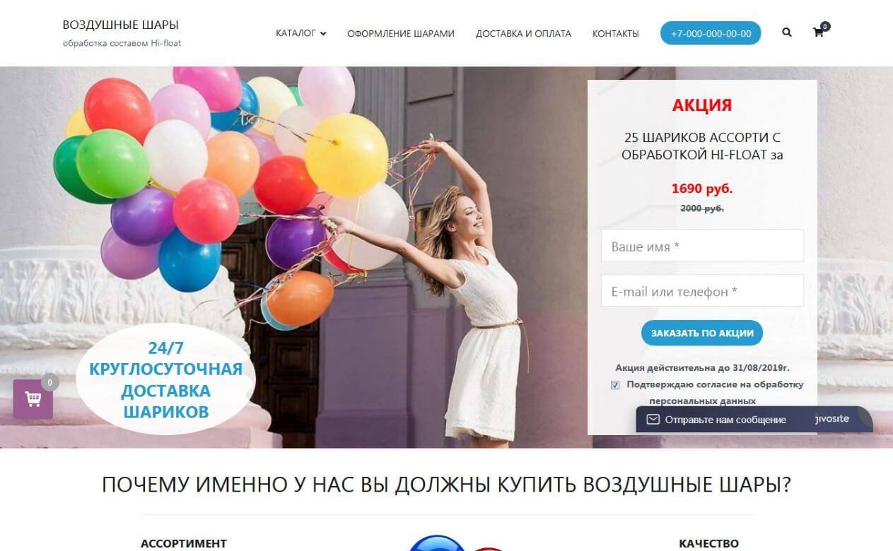 vsharike.ru