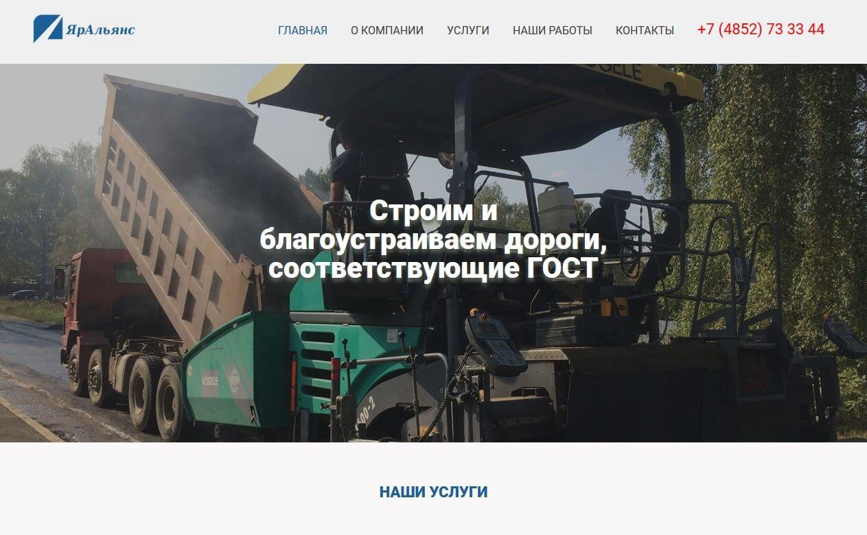 yaralyans.ru