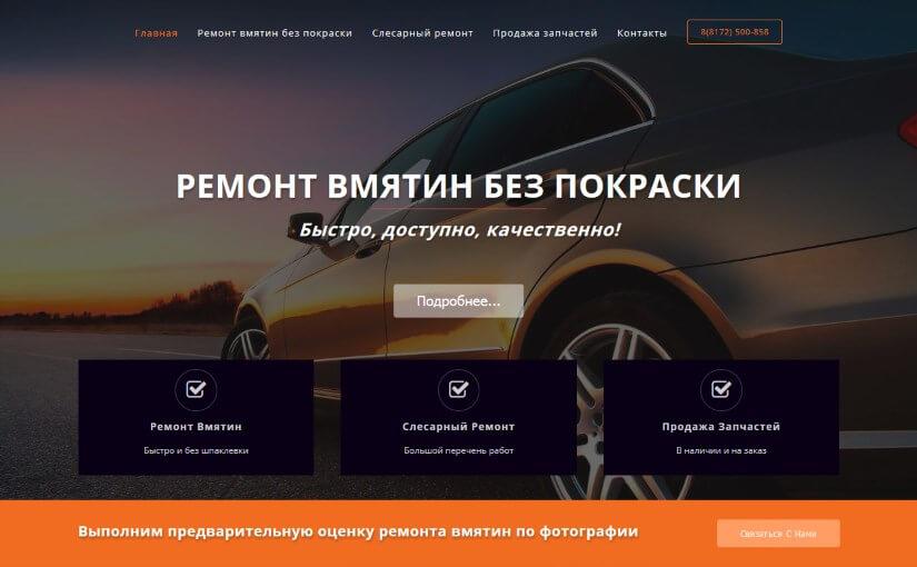 500858.ru