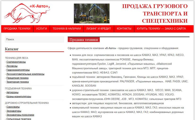ai-35.ru