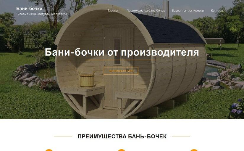 banyabochkavsem.ru