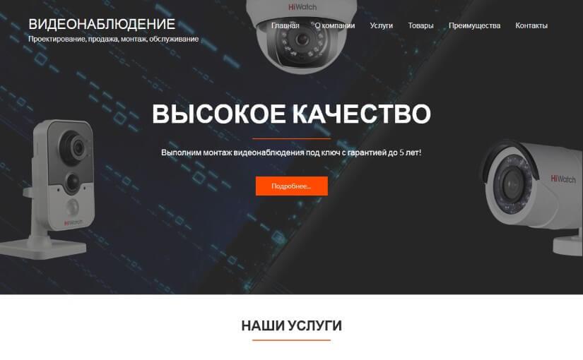 tdelsy.ru