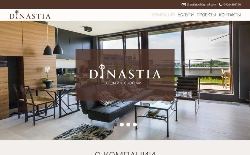dinastiadom.ru