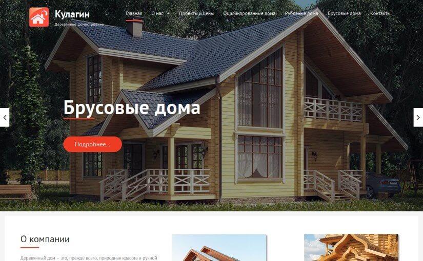 domvol35.ru