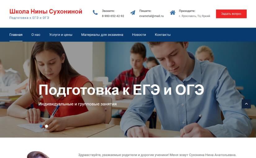 ege76.ru