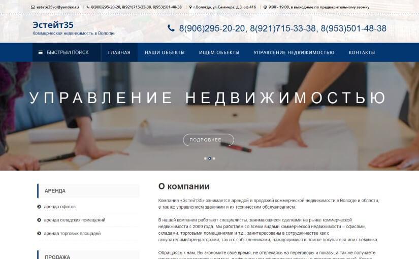 estate35vol.ru
