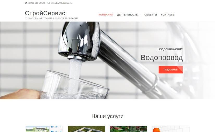 fundamenti-seti35.ru