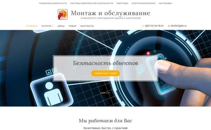 globalsiti.ru